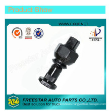 High Strength KIA Square Head Bolt