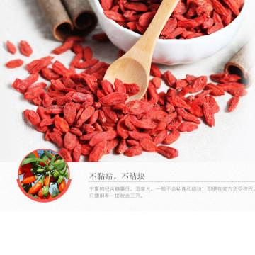 Dried red goji berry