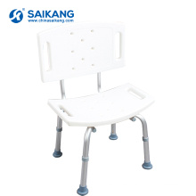 SKE603 Made In China Bath Seat For Disabled People