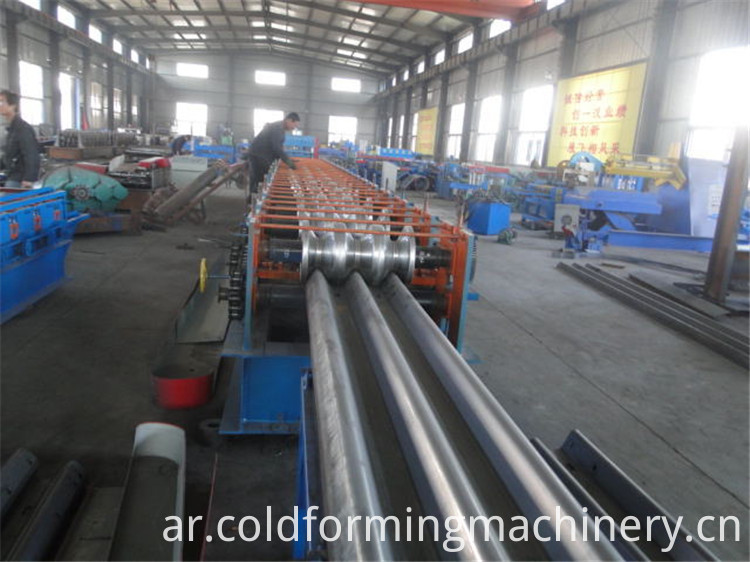 highway production line