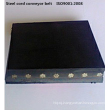 ST Series Steel Cable Conveyor Belt DIN22131