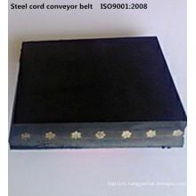 ST1600 дальних металлокорда конвейерной ленты
