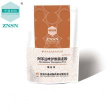 Pigeon Medicine Albendazole ivermectin powder
