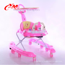 Удобные детские коляски ходунки /лучшие продажи умный ребенок Уолкер багги /ходунки продажа