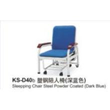 Krankenhaus Schlafsessel Stahlpulver beschichtet (doppelt blau)