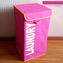 Laundry Storage Box (YSJK-SN003)