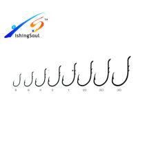FSH032 82149 Crochets de pêche en acier à haute teneur en carbone