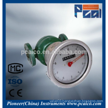 LC Oval Gear Flow Meter