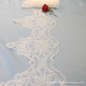 Off White Lace Trim Border Ribbon for Sale