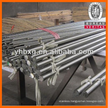 Free cutting 303 round steel bars