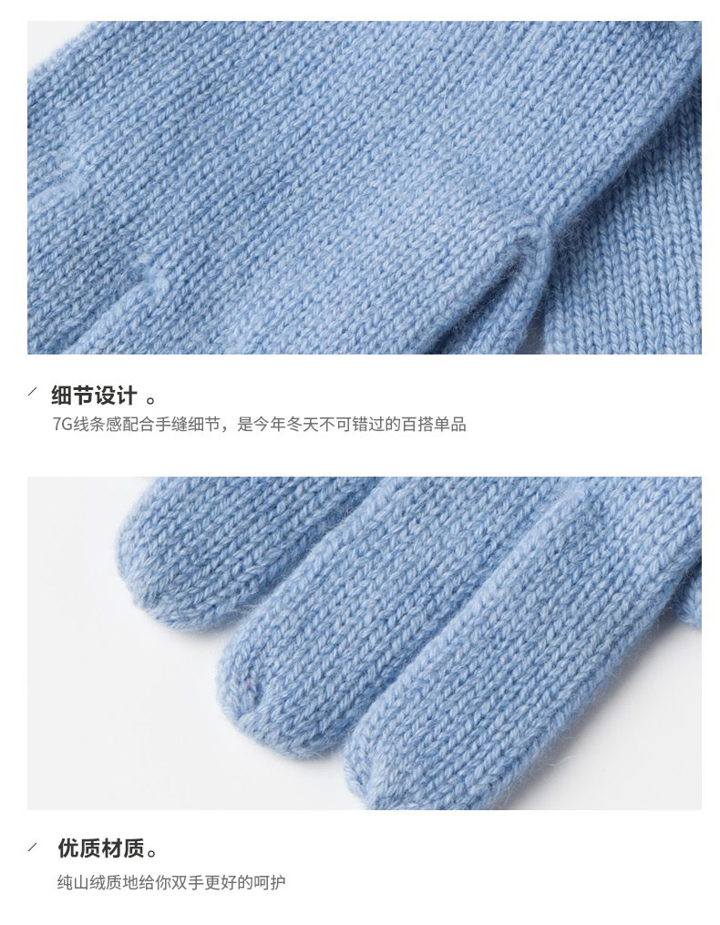 Cashmere gloves -7