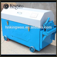 Durable small steel bar straightening and cutting machine