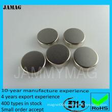 neodymium magnet buyer