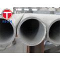 UNS NO2200 Nickel Tube untuk Heat Exchanger