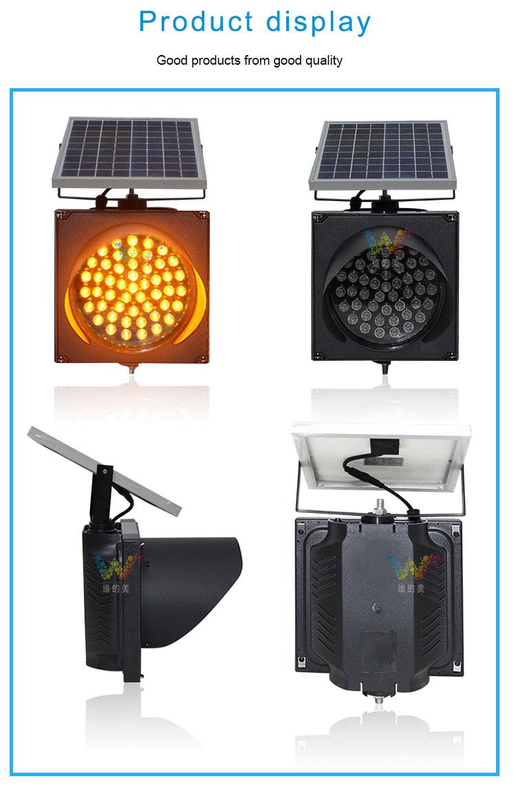 solar-flashing-warning-light_04