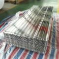 Galvanized Sheet Metal Roofing Price/GI Corrugated Steel Sheet/Zinc Roofing Sheet Iron Roofing Sheet