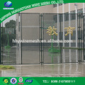 White pvc coated welded wire mesh fence unique products from china