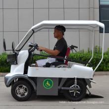 дешевый электрический трехколесный велосипед для инвалидов
