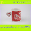 Hot Sale Valentine′s Day Design Coffee Mug 11oz