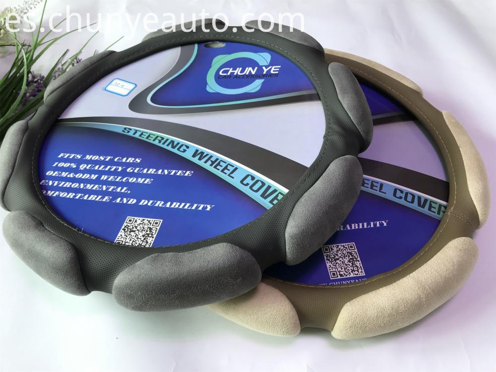 suede sandwich steering wheel cover