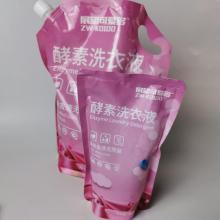 Liquide détergent à lessive puissant pour nettoyer les vêtements