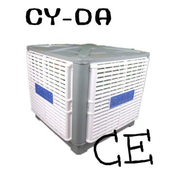 Down Discharge Axial Air Cooler (CY-DA)
