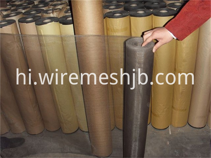 Aluminum Wire Netting