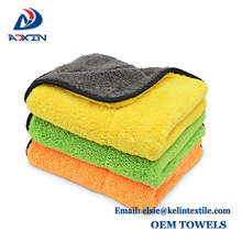 Double side colourful microfiber coral fleece car drying cloth towel