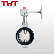 16 inch aluminium body three pieces butterfly valve