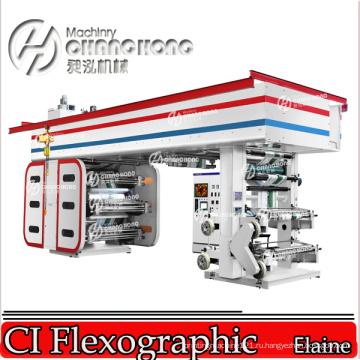 Стены Печатная Машина Flexo Бумаги