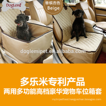 High quality low prices soft waterproof single dog seat carrie cover convenience dog travel blanket