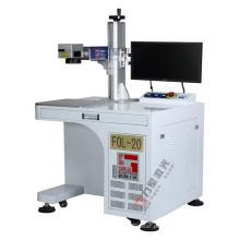 Máquina da marcação do laser do metal da fibra com Ce, certificação Fol-10/20/30/50/80 do ISO