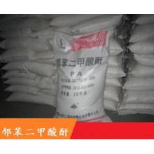 Plasticizer PA Phthalic Anhydride 99.5%