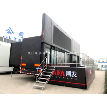 Mobile+Stage+Vehicle+With+LED+Screen