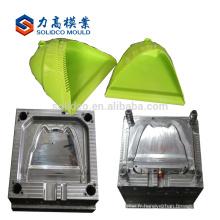Mini-pelle à poussière et brosse en plastique de moulage par injection en plastique