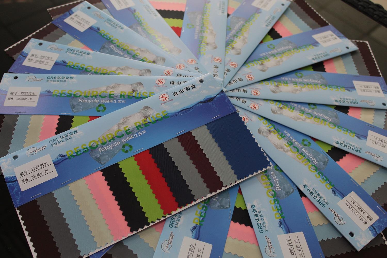 230 Twill PU Fabric 2