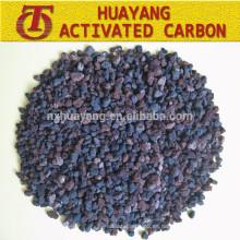 Hierro de esponja activo del hierro del 98% en el precio del molino para el tratamiento de aguas