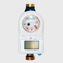 Dn15 / 20/25 Horizontale Installation Trinkbarer Prepaid Flow Water Meter