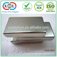 strong N42 ndfeb magnet with square size 50x30x12mm