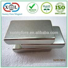 сильный магнит неодимовый N42 с площади размер 50x30x12mm