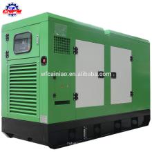 китайский бренд одобренный CE охлаженный водой тепловозный генератор газ
