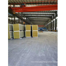 Promotion of Fireproof Insulated Rock Wool Reusable Sandwich Panel