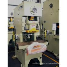 Máquina de prensa, C-Frame Power Press, Punch Press (JH21-25)