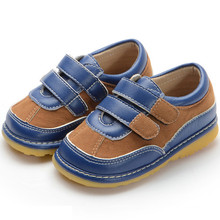 Navy Brown Suede Hook & Loop Squeaky Shoes Boy