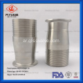 sanitary stainless steel clamp hose nipple