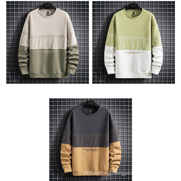 New Fashion Trendy Loose Color Matching Casual Hoodie