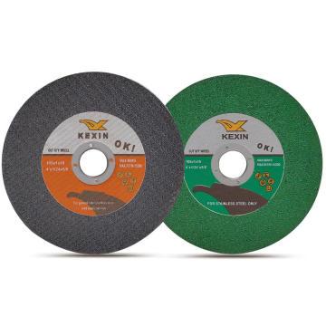 "Abrasive Cutting Disc 105mm 4"" Profressional"