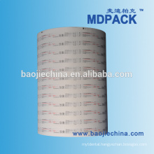 63g medical dialysis paper printed reel