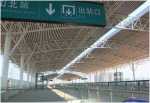 Arc pipe truss structure for Zhongshan North rail station pic three