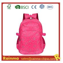 Школьный рюкзак с красивым дизайном